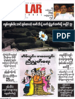 Popular News Vol 7 No 12.pdf