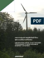 Decentralizing Thai Power
