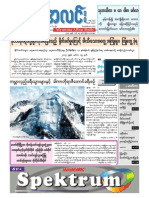 19.Mar_.15_mal.pdf