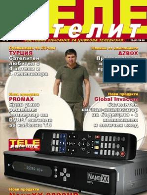 MP3 MARGINAL TÉLÉCHARGER 113