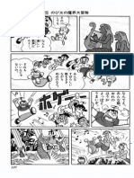 Học Tiếng Nhật Qua Truyện Tranh Tập 5c