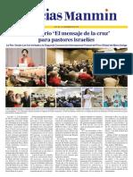Sp_181.pdf