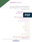 PROCAD.pdf