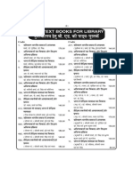new catalogue-feb-2013new.pdf