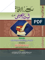 Asaneede Sadrul Afazil by Mufti Zulfiqar Khan