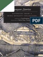 Sanyan Stories