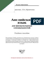 24586.pdf