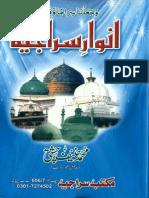Anwar e Sirajia- Volume 2