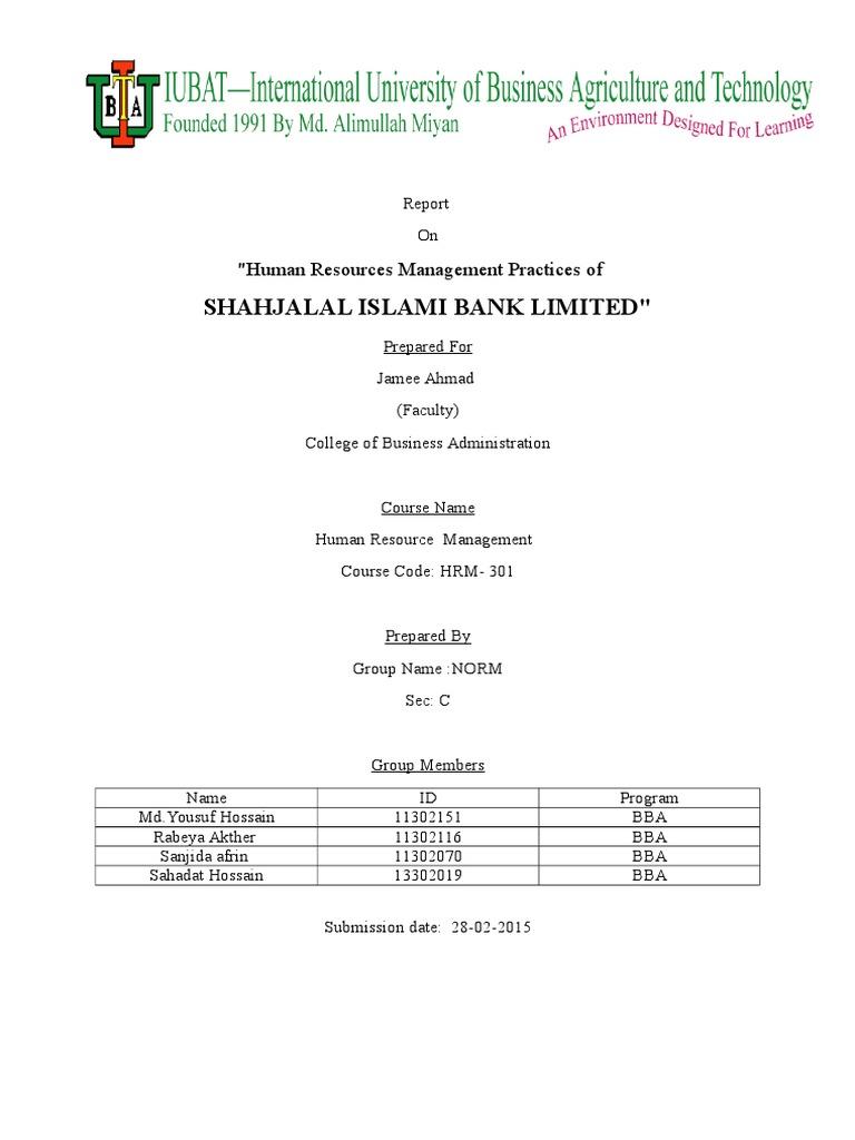 shahjalal islami bank tender