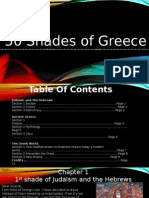50 shades of greece - copy (chris kotschwar's conflicted copy 2015-02-18) (audrey hudson's conflicted copy 2015-02-19) (audrey hudson's conflicted copy 2015-02-22 (1))