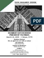 March 21, 2015 Shabbat Card