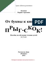 23073.pdf