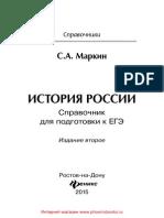 24837.pdf