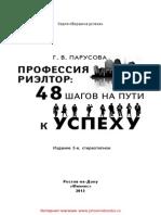 24910.pdf