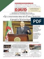 1637_20150321.pdf