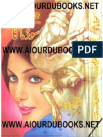 Sod Maga by Mazhar Kaleem MA Www.aiourdubooks.net