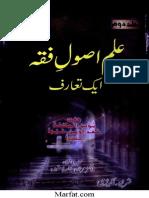 Elm-e-Asool Fiqh 2.pdf