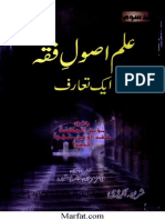 Elm-e-Asool Fiqh 3.pdf
