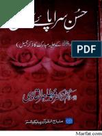 Husn-e-Srapay Rasool(S A W).pdf