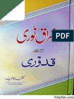 Ishraq-e-Noori.pdf