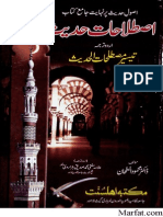 Istlahat-e-Hdees.pdf
