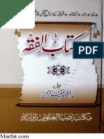 Kitab-ul-Fiqha.pdf