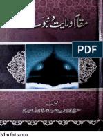 Maqam-e-Walayat-o-Nabowat.pdf