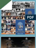 IIMAConvocationInvitationCard2015