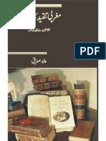 3. Maghribi Tanqeed Ka Mutal'a... for NLA