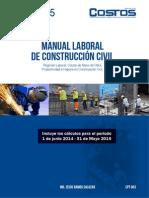 BROCHURE-MANUAL-2014-15.pdf