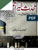 Muhadas-e-Kheer Umam.pdf