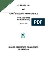 Curriculum of Pbg 2010 Hec