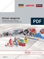 230951_RU_Katalog_AG_small.pdf