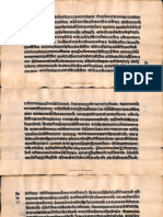 Shiva Purana 6374 Alm 28 Shlf 6 Devanagari Part6