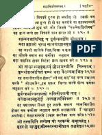 Maha Nirvana Tantra - Khem Raj_Part6