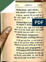 Maha Nirvana Tantra - Khem Raj_Part5