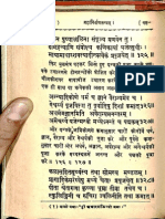 Secrets Of Yantra Mantra And Tantra Pdf