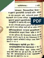 Maha Nirvana Tantra - Khem Raj_Part2