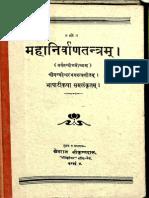 Tantra Hindi Pdf