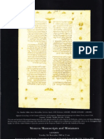 Rashba Bible
