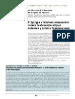 file167.pdf