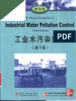 1Industrial Water Pollution Control 3ed 2000 Eckenfelder