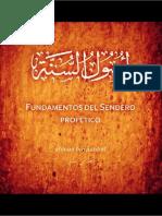 Es Fundamentos Del Sendero Imam Ahmad