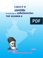 Andhrula Charitra Pdf