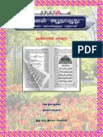 abudawood.pdf