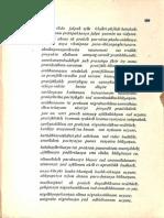 Indian Dialectics Vol II - A Solomon_Part4