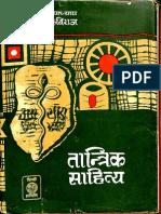 Tantrik Sahitya - Gopinath Kaviraj_Part1.pdf