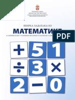 Zbirka Matematika Na SRPSKOM Zavrsni