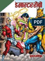 Dhruv - Grand Master Robo