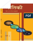 NCERT Hindi Class 122 Physics Part 2